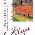 Monferrato Dolcetto DOC - Ghiga - Etichetta