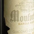 Particolare sull'etichetta danneggiata - Barolo Riserva Monfortino 1943 - Giacomo Conterno