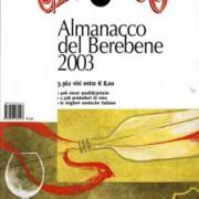 Almanacco del Bere Bene 2003 – Gambero Rosso
