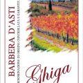 Barbera d'Asti DOCG - Ghiga (label)