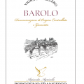 Barolo Castellero DOCG - F. Borgogno (label)